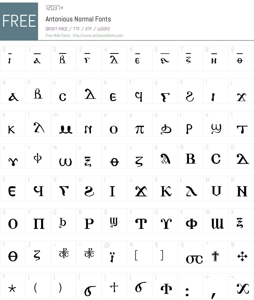 Antonious Font Screenshots