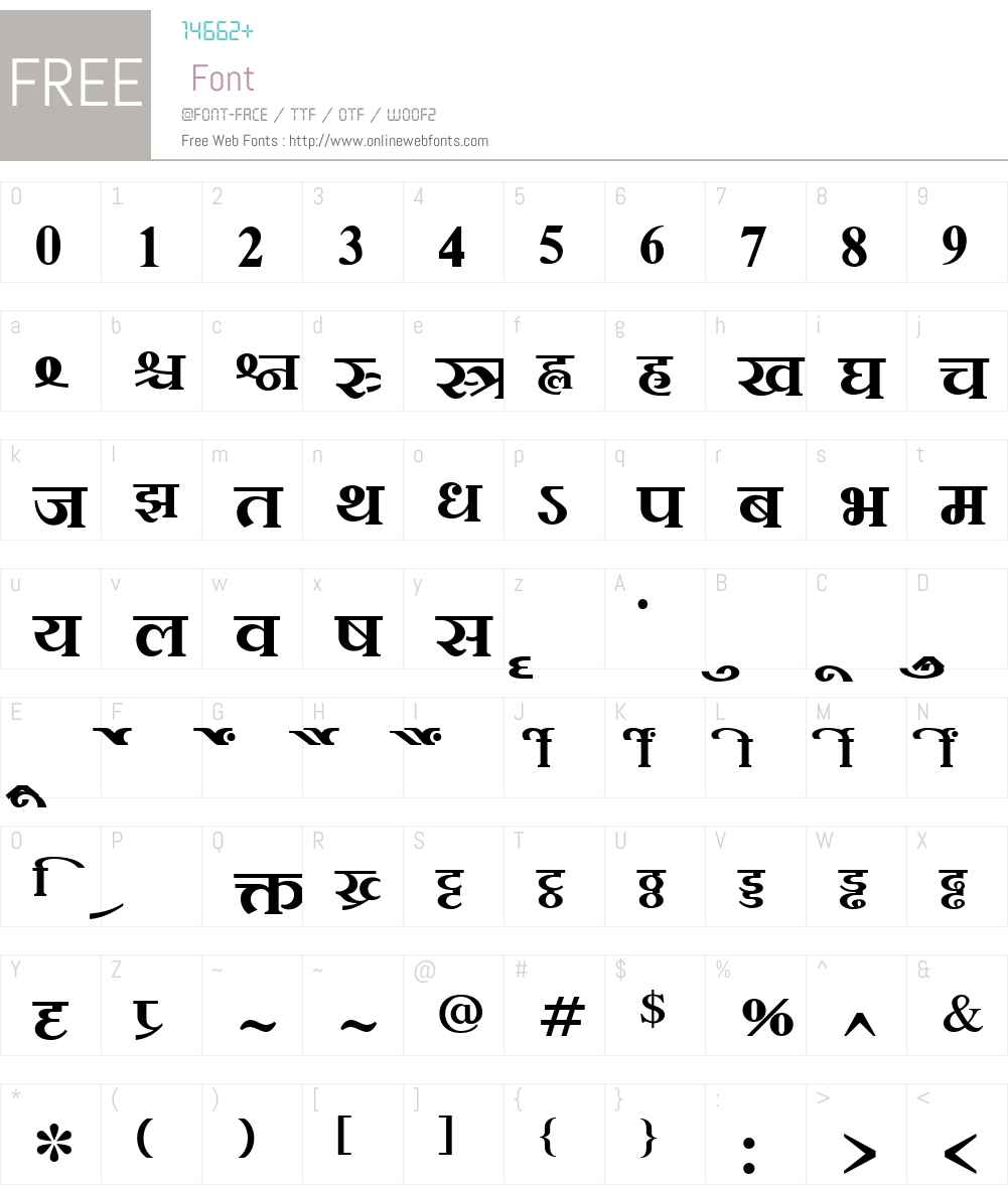 DV_MEW_Shree0712 Font Screenshots