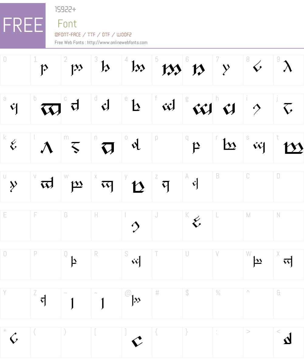 Tengwar Noldor-1 Font Screenshots
