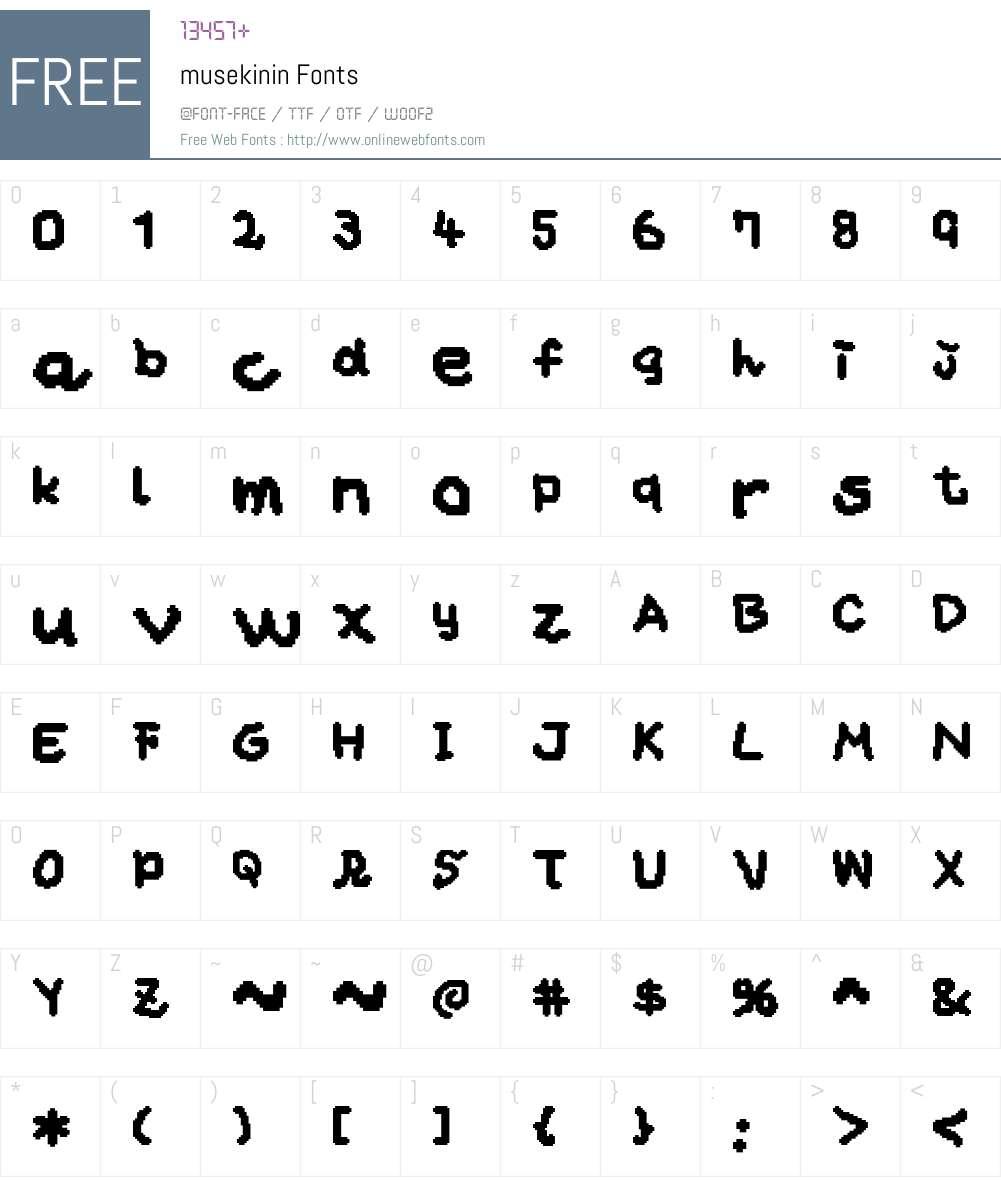 musekinin Font Screenshots