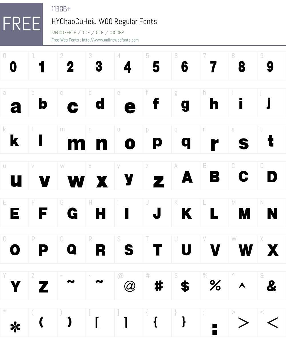 HY Chao Cu Hei Simplified Chinese Font Screenshots