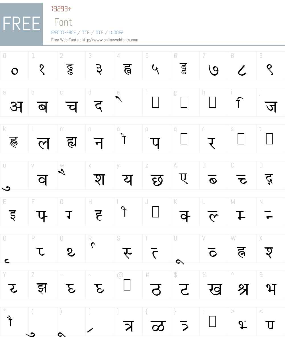 Hindi Demo Vijay Font Screenshots