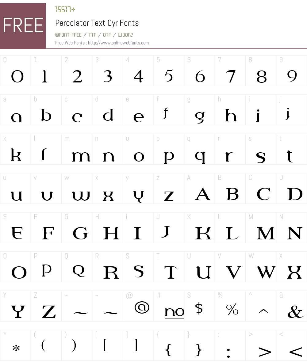 Percolator Text Cyr Font Screenshots