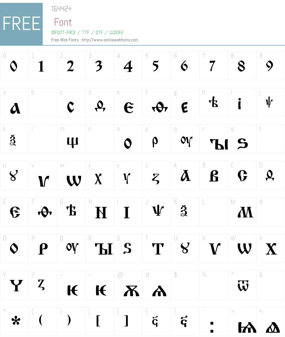 IzhitsaC Font Screenshots