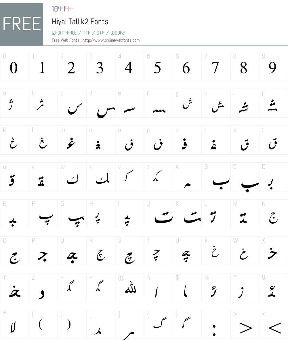 Hiyal Tallik2 Font Screenshots