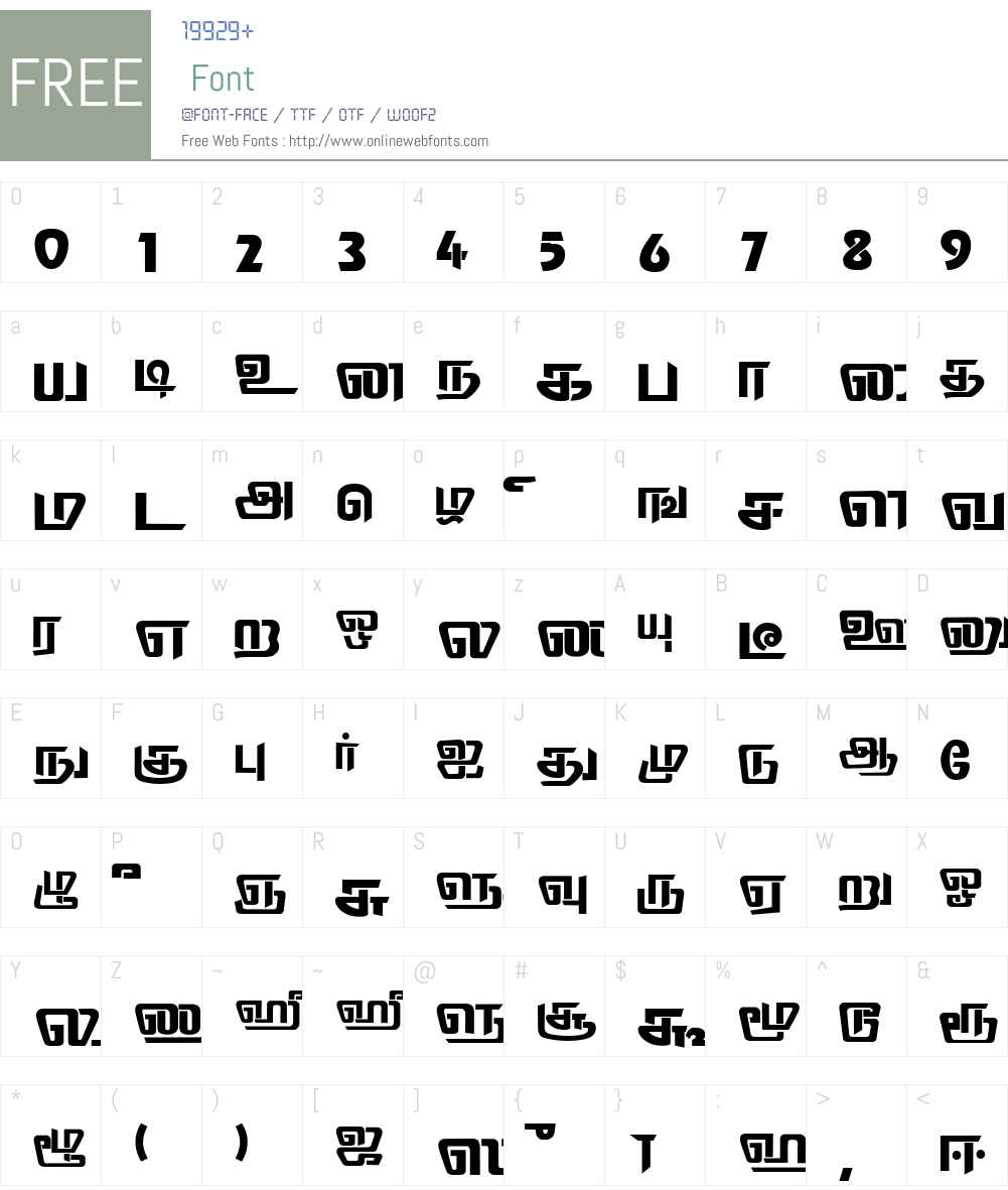 Thodiragam Font Screenshots