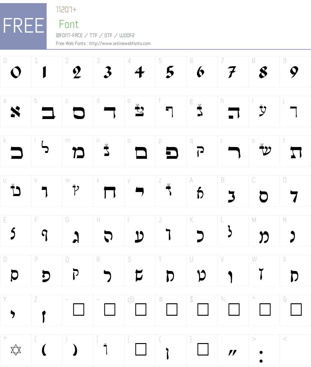 Lashon Tov Font Screenshots