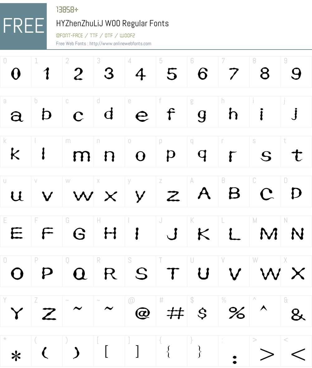 HY Zhen Zhu Li Simplified Chinese Font Screenshots