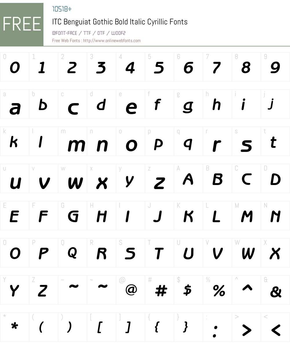 BenguiatGothicC Font Screenshots