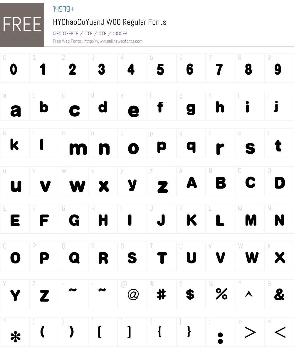 HY Chao Cu Yuan Simplified Chinese Font Screenshots