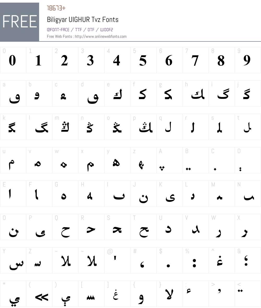 Biligyar UIGHUR Tvz Font Screenshots