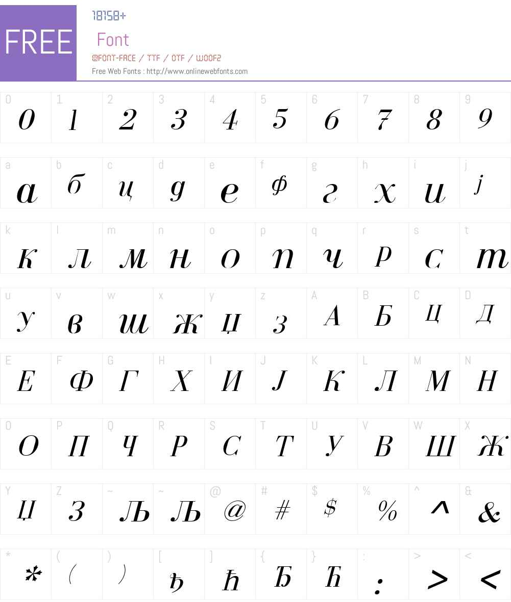 Serbian-Courier Font Screenshots
