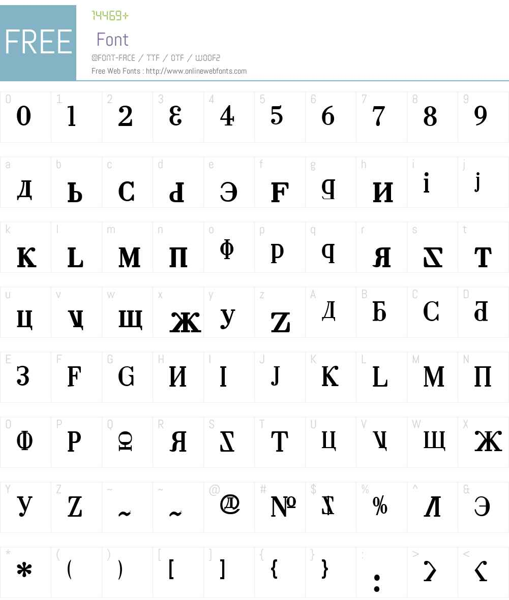 Cyberia Bold Font Screenshots