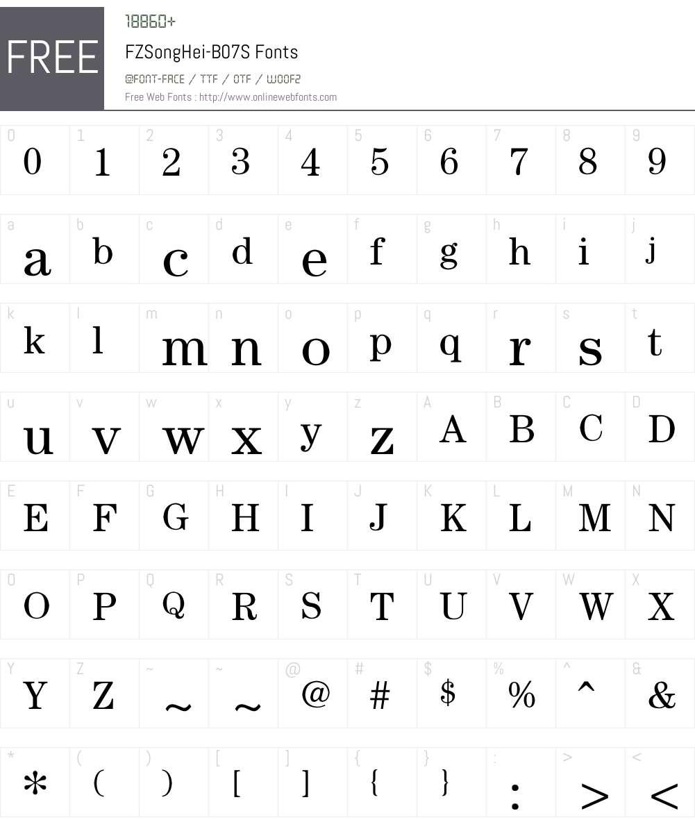 FZSongHei-B07S Font Screenshots