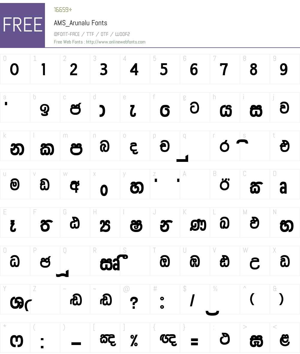 AMS_Arunalu Font Screenshots