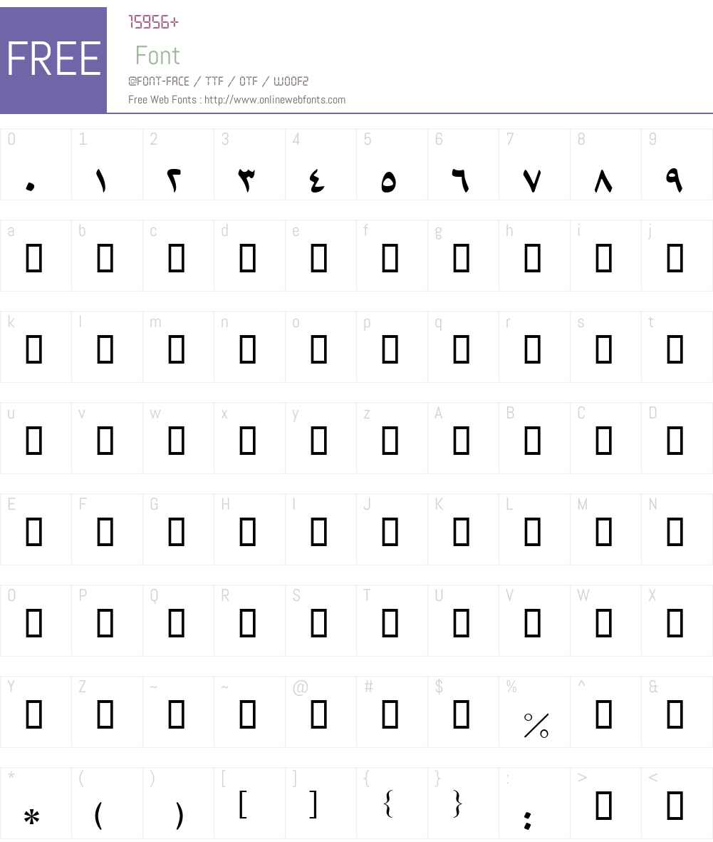 B Arabic Style Font Screenshots
