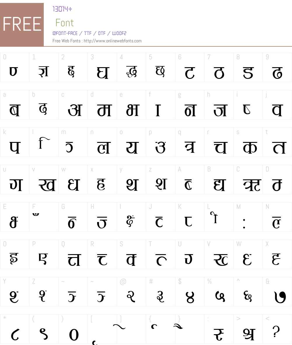 Rukmini Font Screenshots