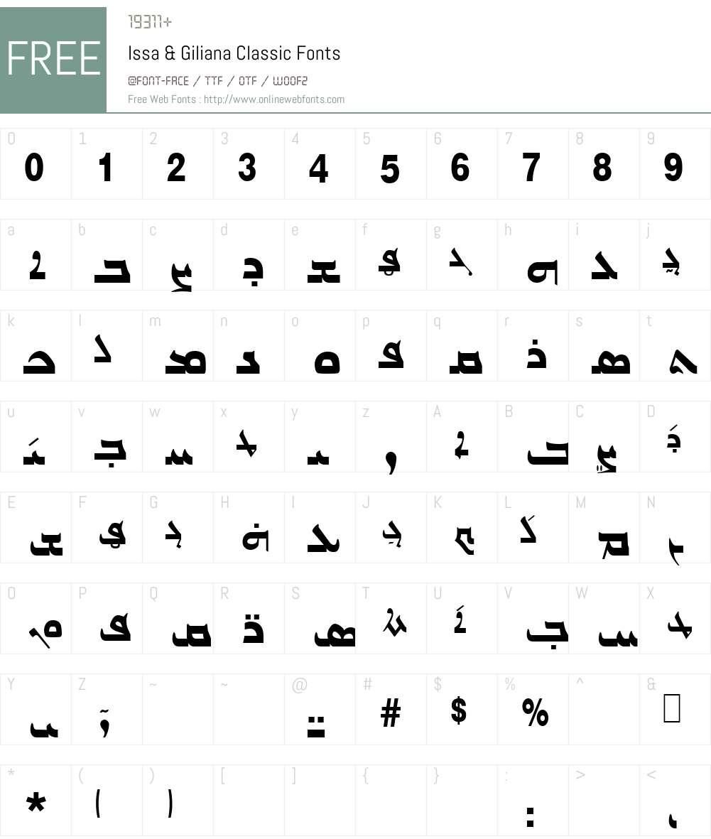 Issa & Giliana Classic Font Screenshots
