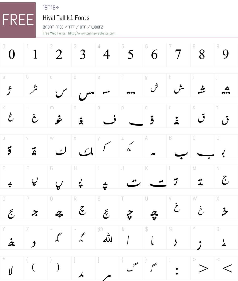 Hiyal Tallik1 Font Screenshots