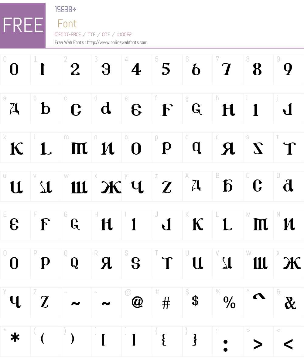 CSAR Font Screenshots