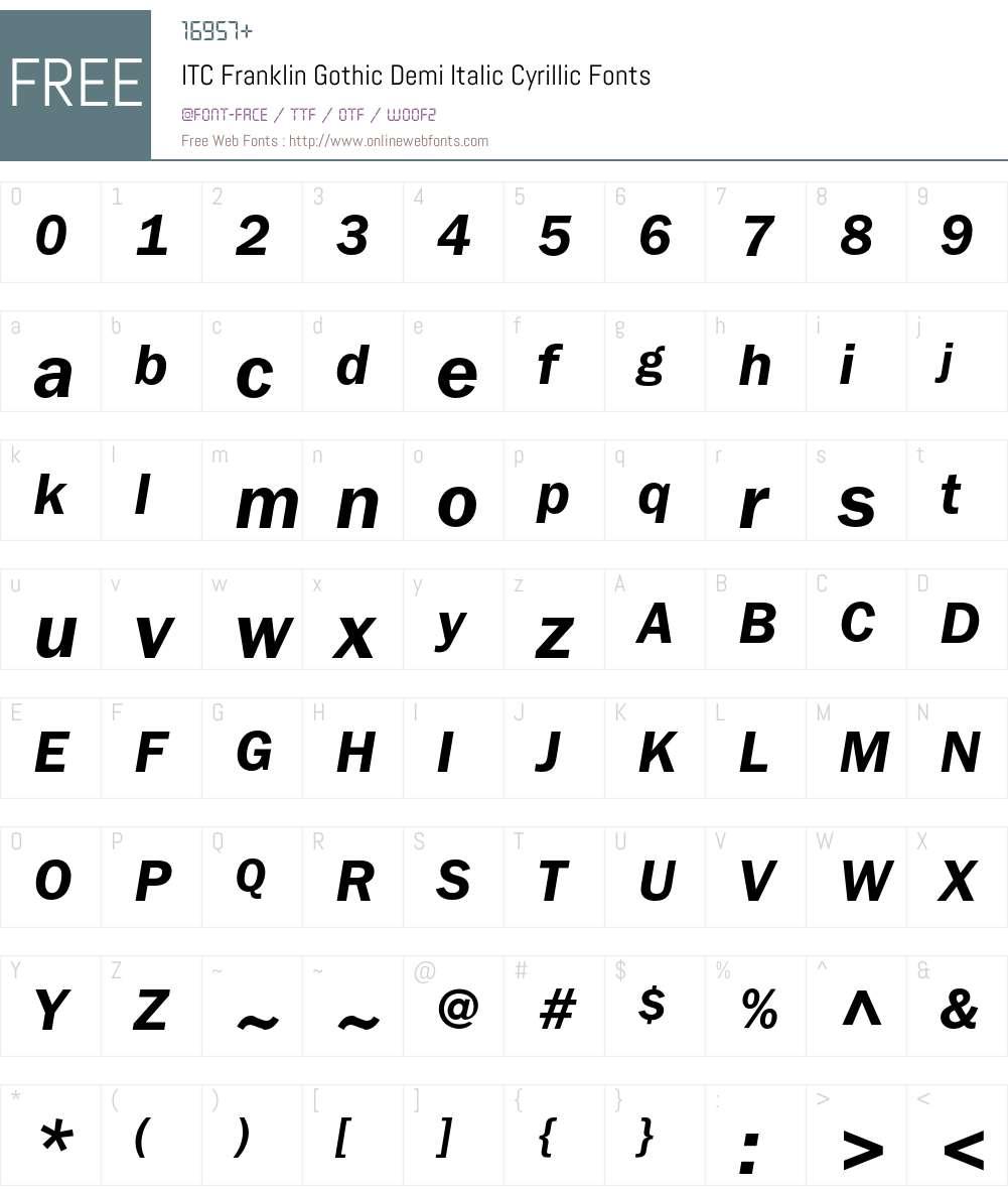 FranklinGothicDemiC Font Screenshots