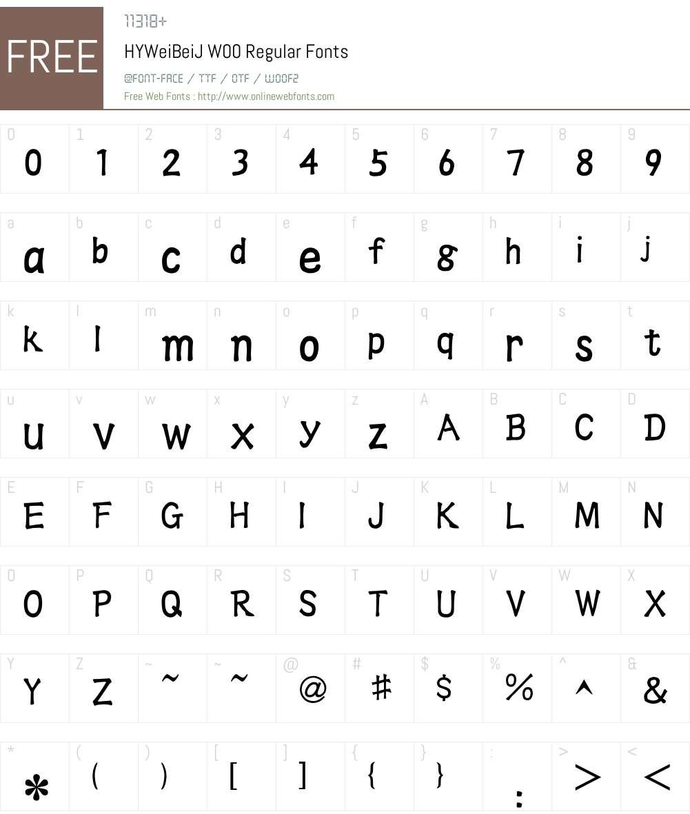 HY Wei Bei Simplified Chinese Font Screenshots