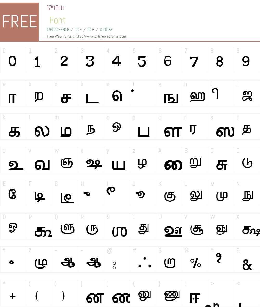 MylaiPlain Font Screenshots