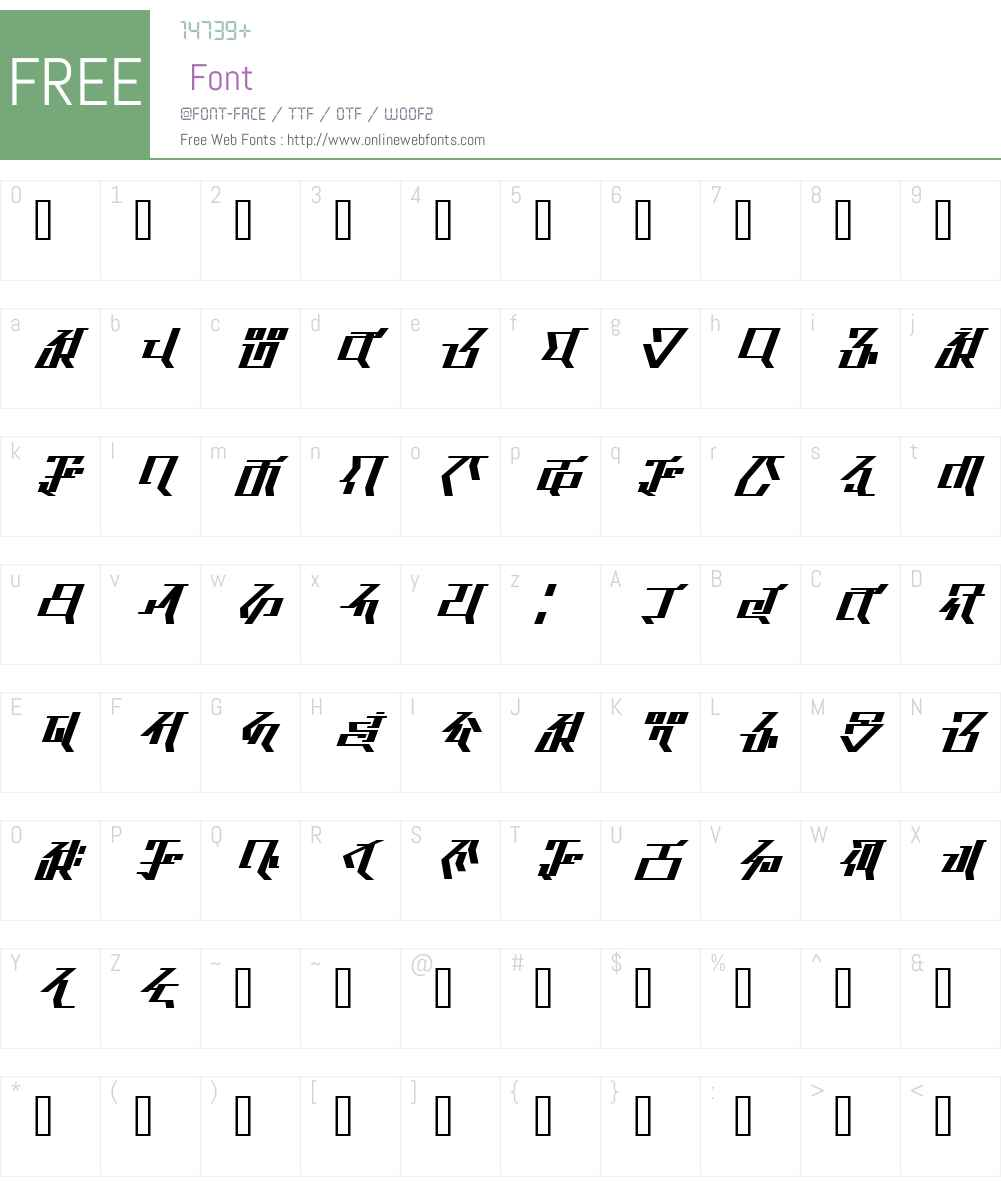 TechBonS Font Screenshots