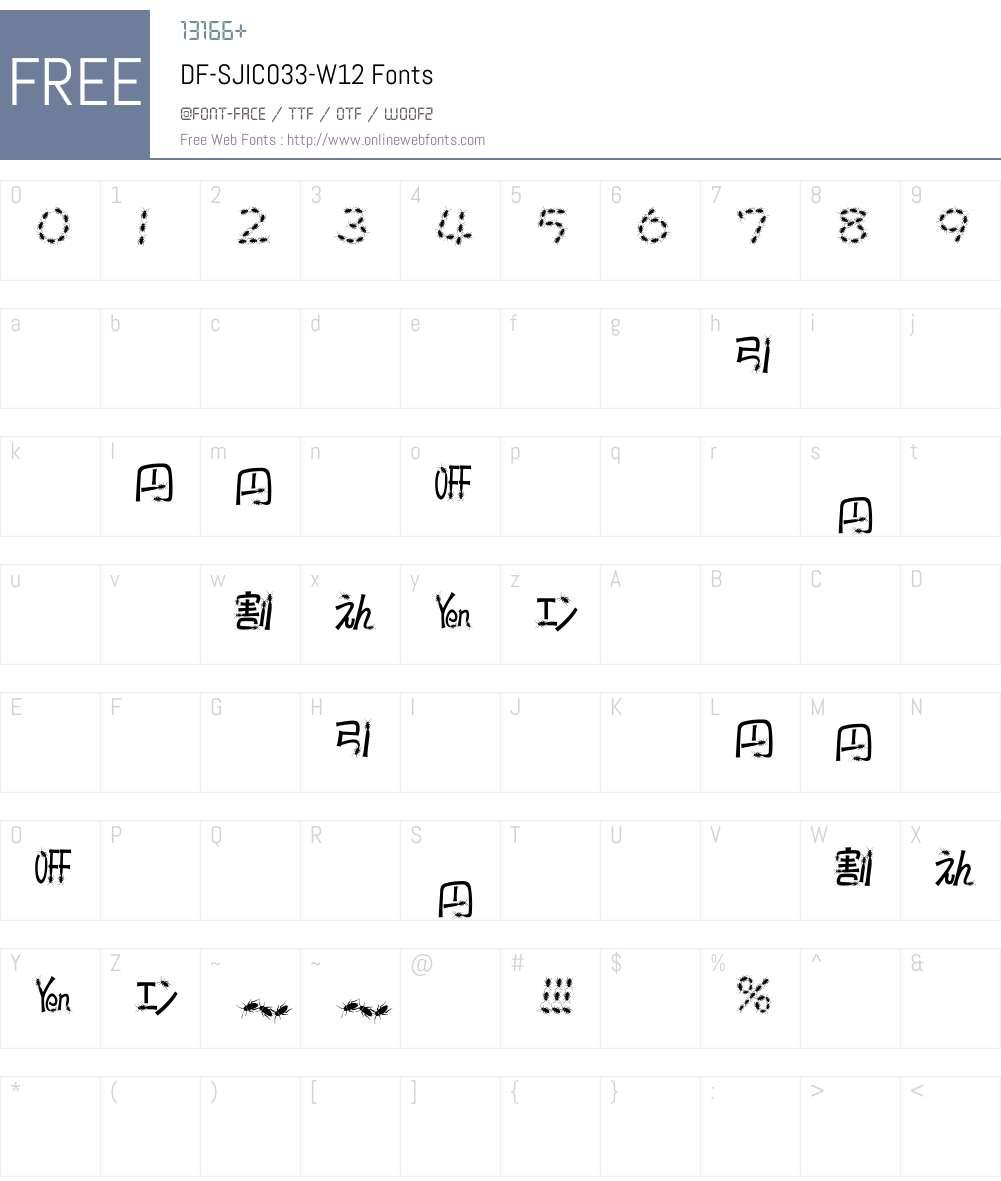 DF-SJIC033-W12 Font Screenshots