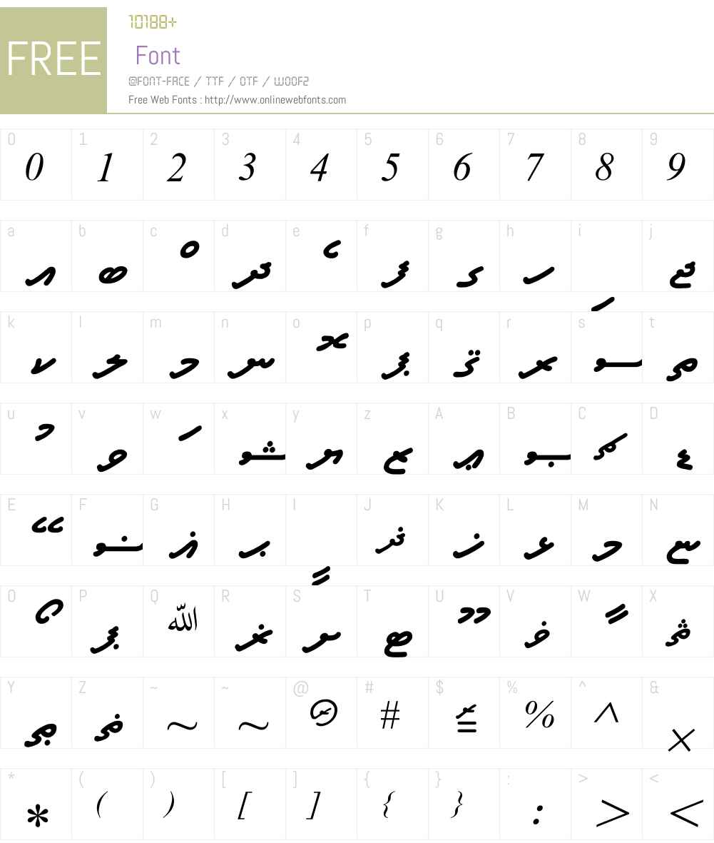 A_Faseyha Font Screenshots