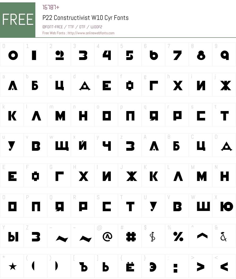 P22ConstructivistW10-Cyr Font Screenshots