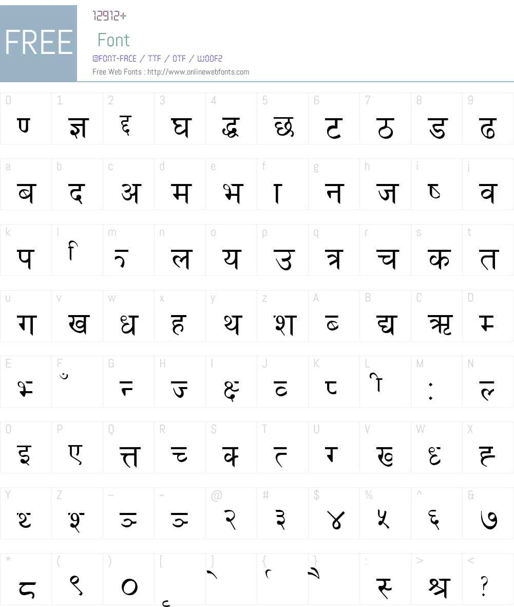 Preeti Font Screenshots
