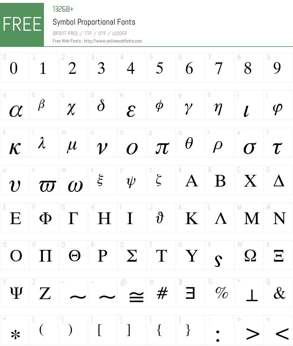 Symbol Proportional Font Screenshots