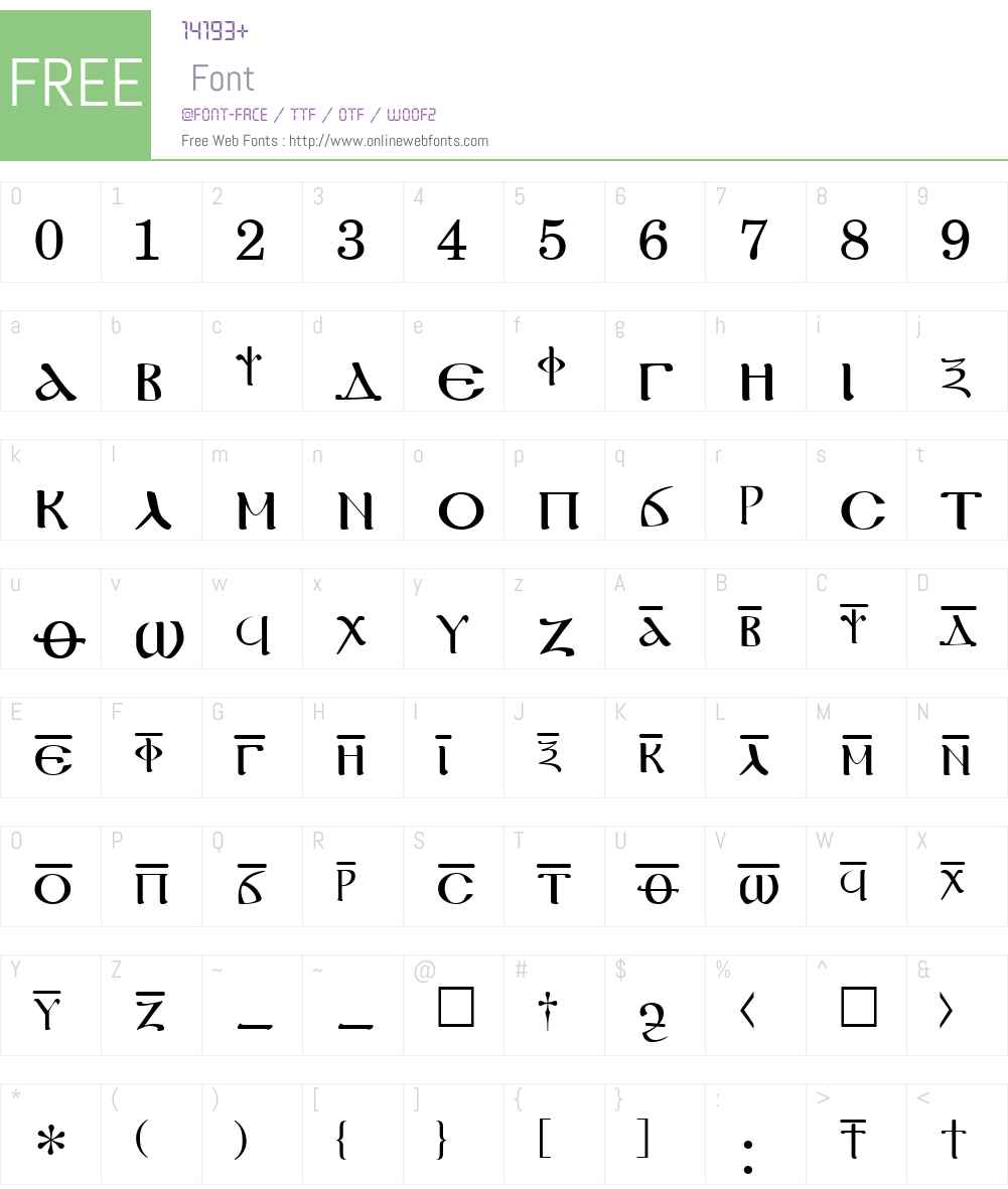 Coptic Font Screenshots