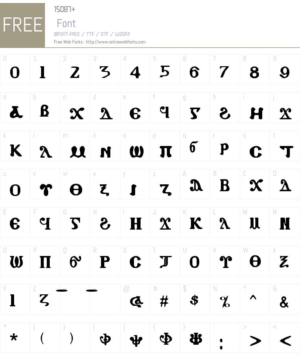 Coptic Eyes Coptic Font Screenshots