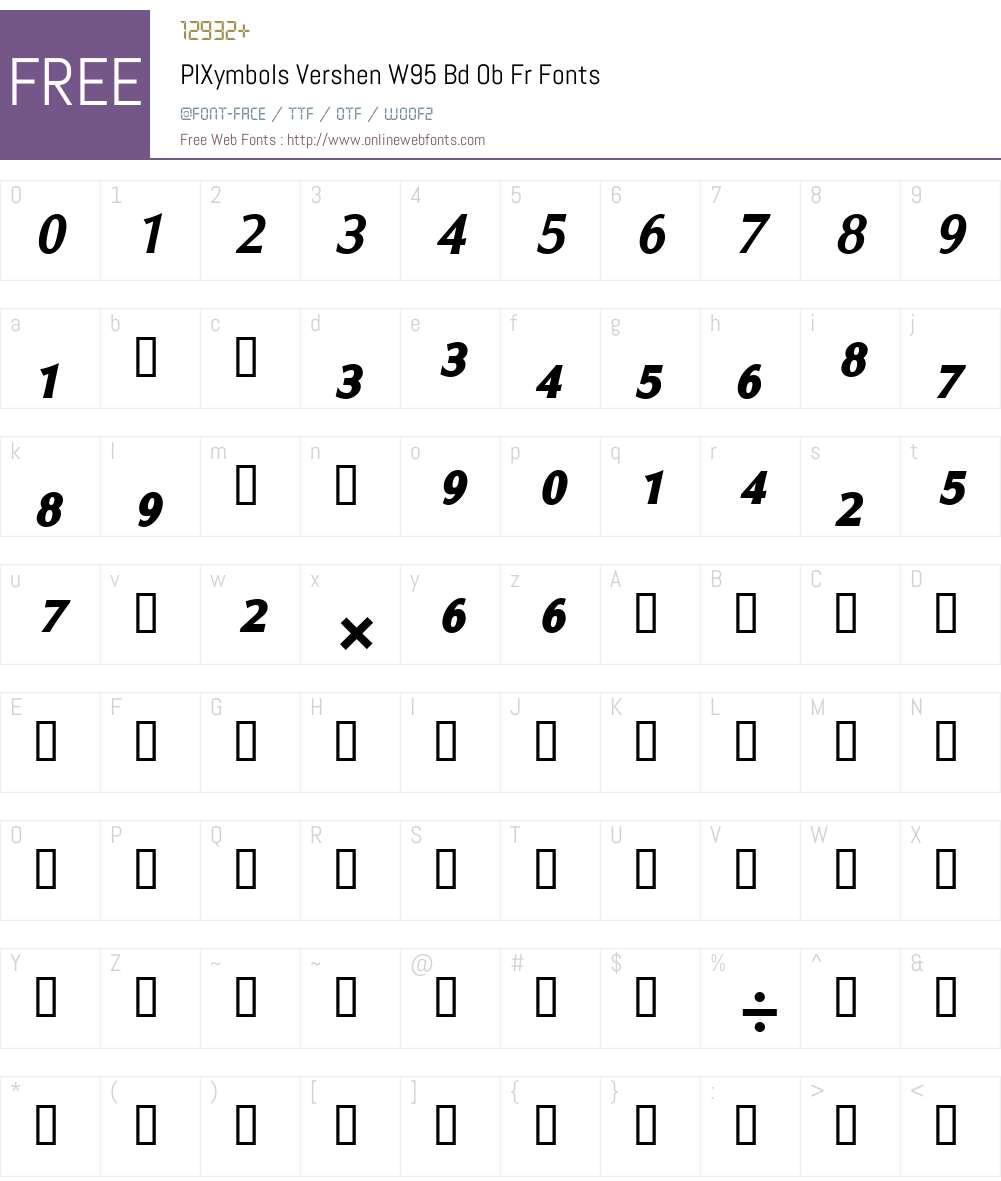 PIXymbolsVershenW95-BdObFr Font Screenshots