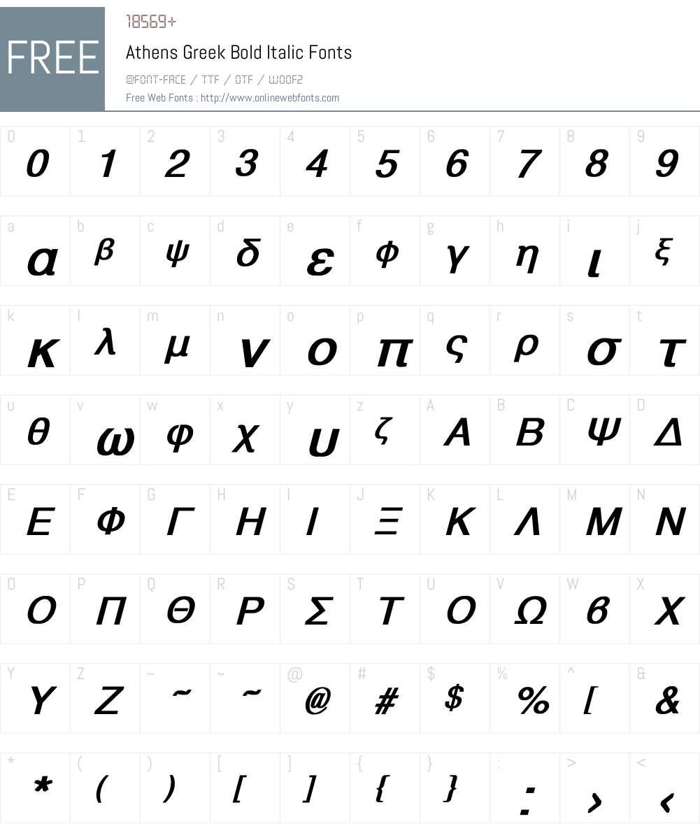Athens Greek Font Screenshots