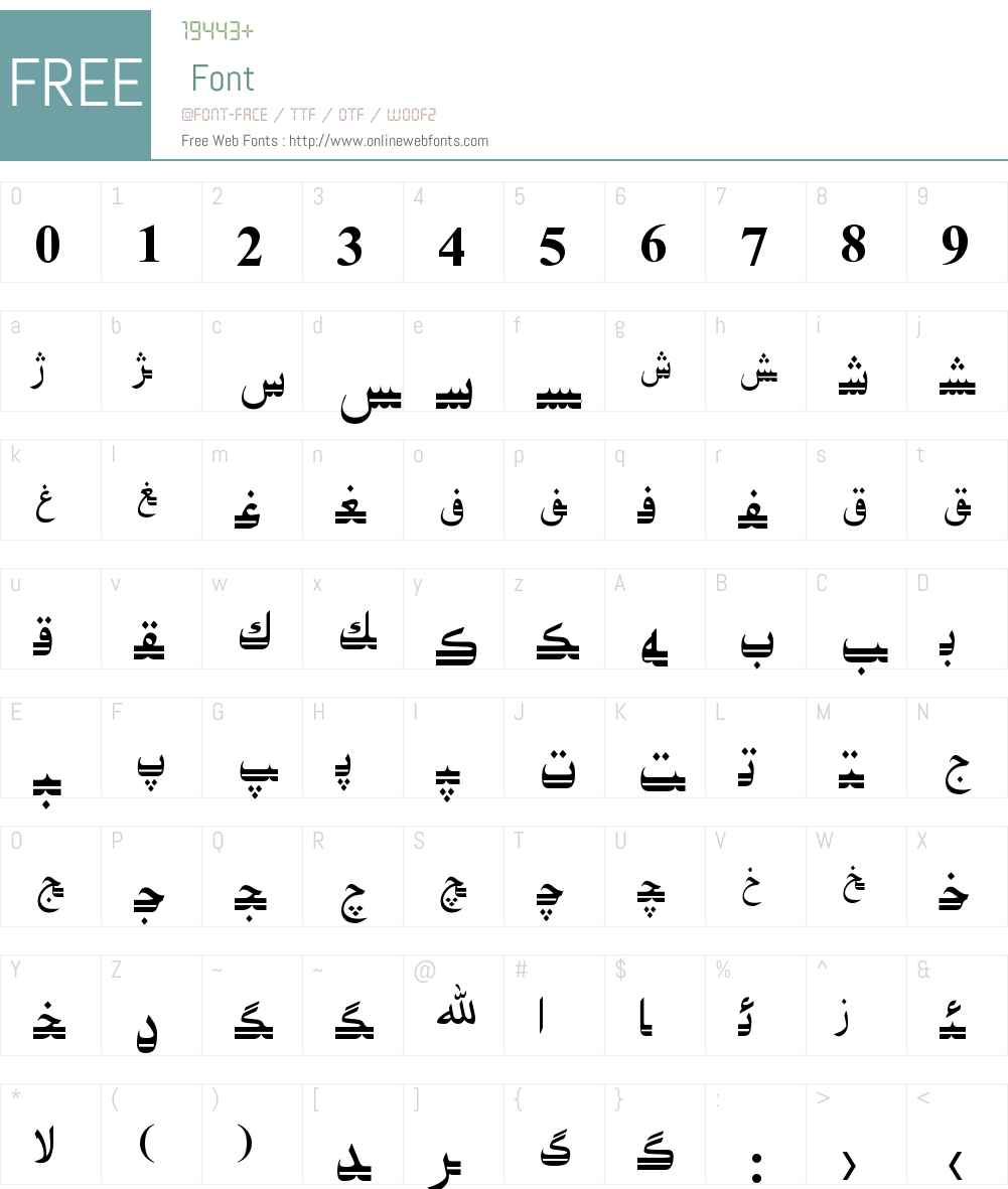Hiyal Asliya5 Font Screenshots