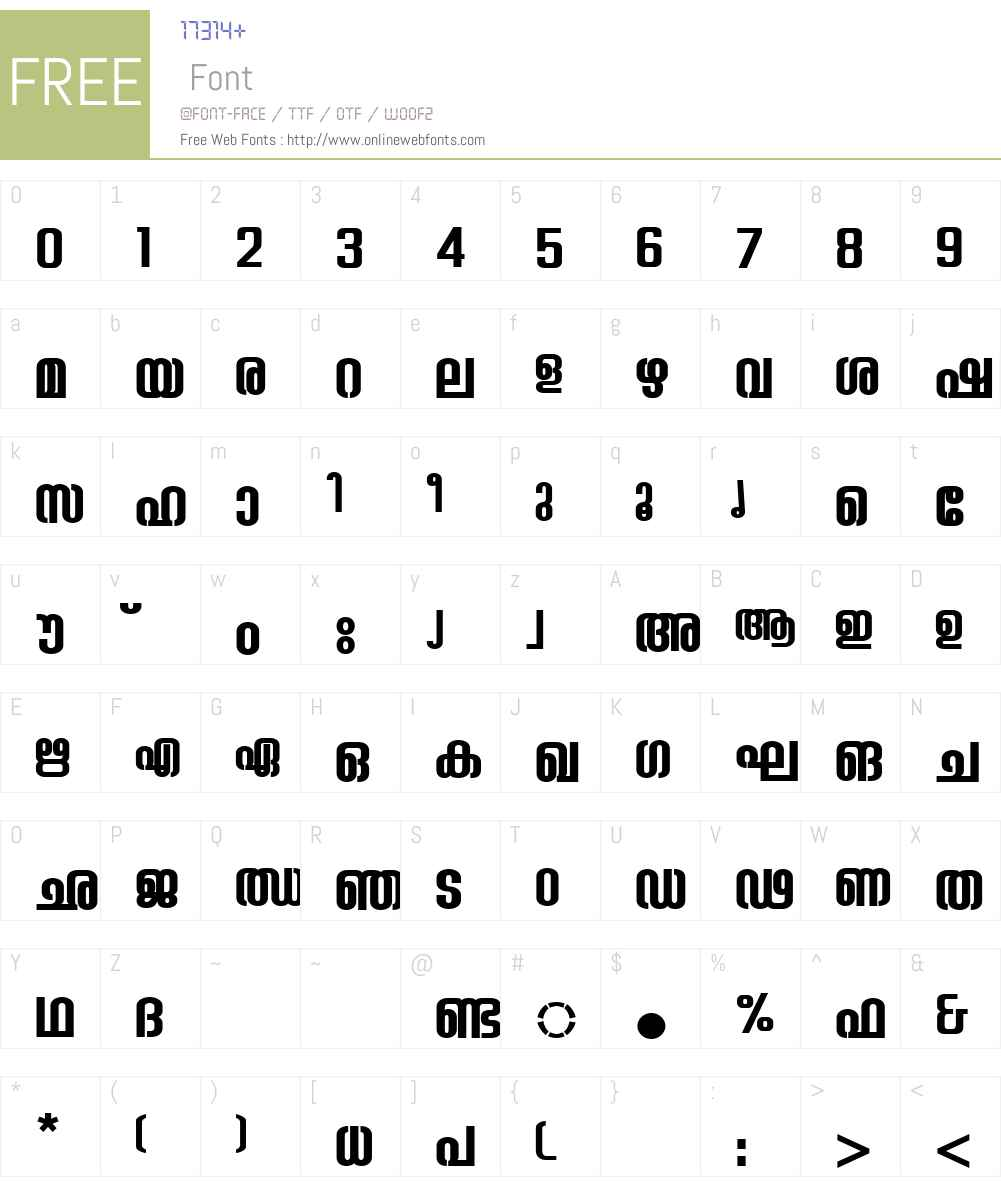 K0Jayashree Font Screenshots