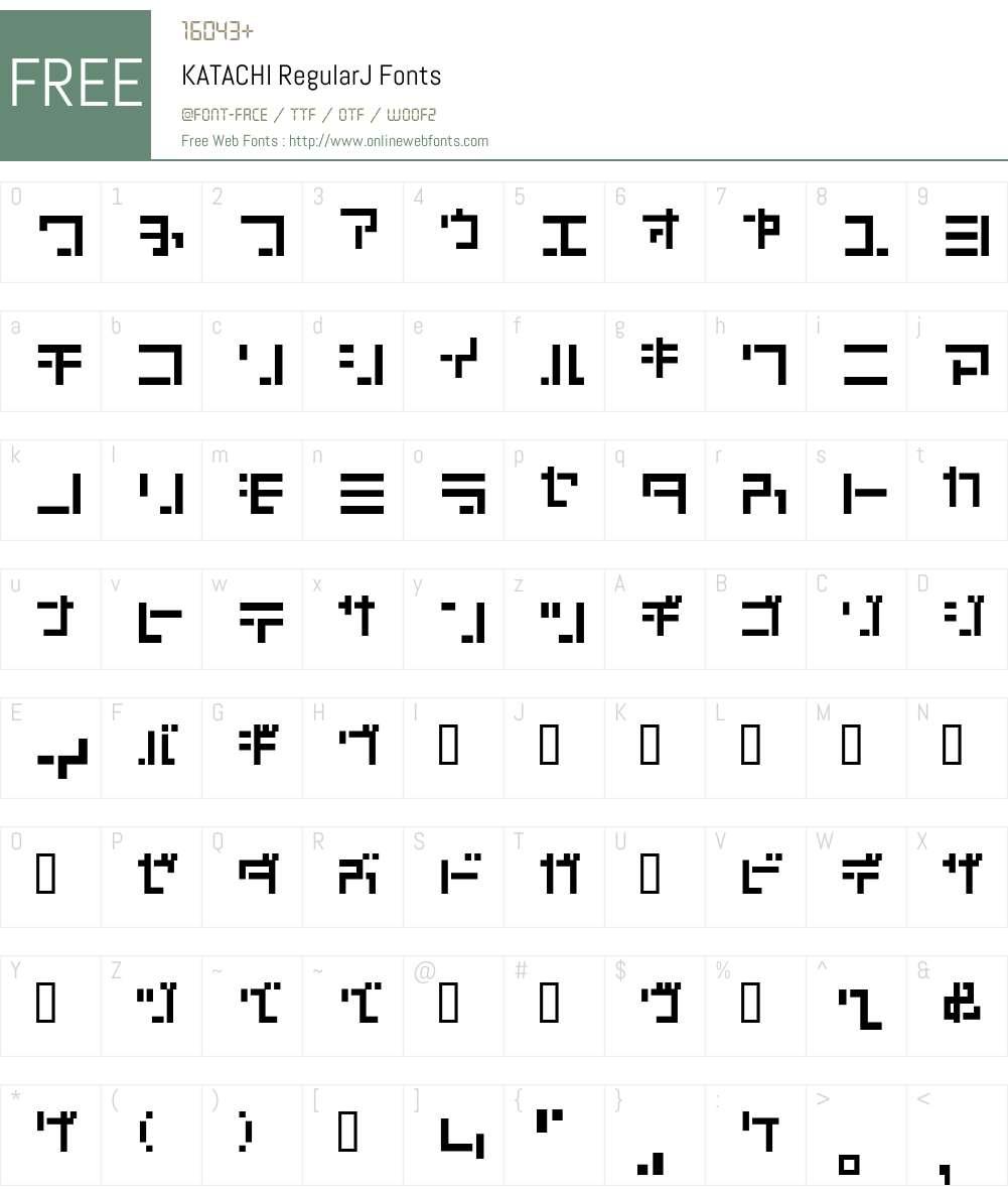 KATACHI Font Screenshots