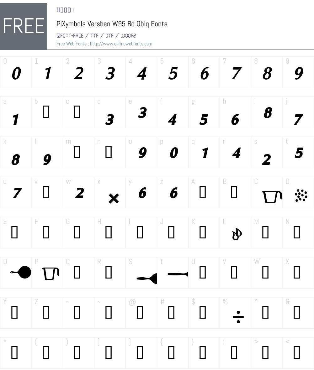 PIXymbolsVershenW95-BdOblq Font Screenshots