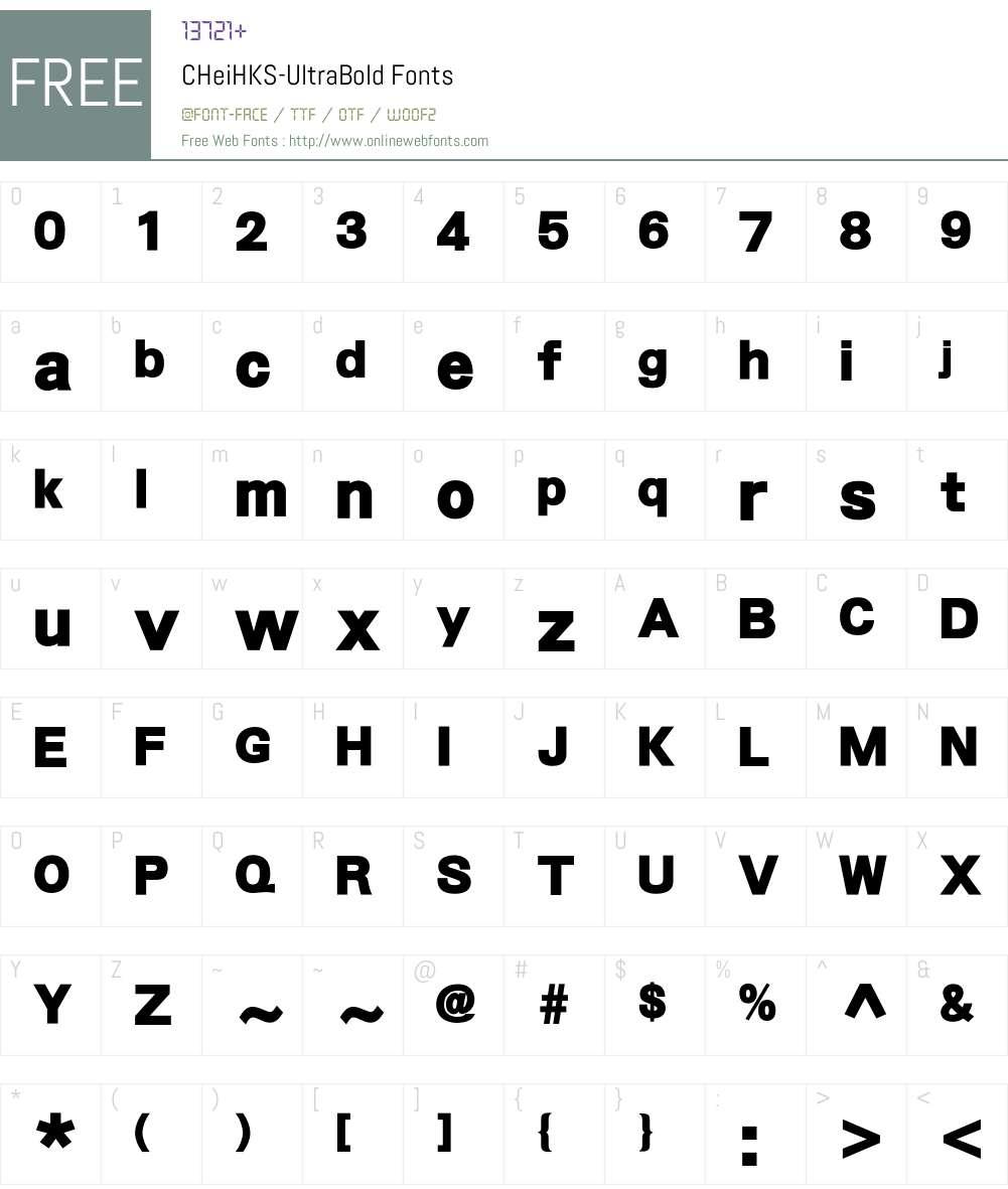 CHeiHKS Font Screenshots