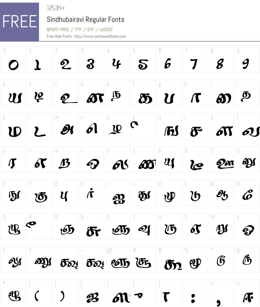 Sindhubairavi Font Screenshots