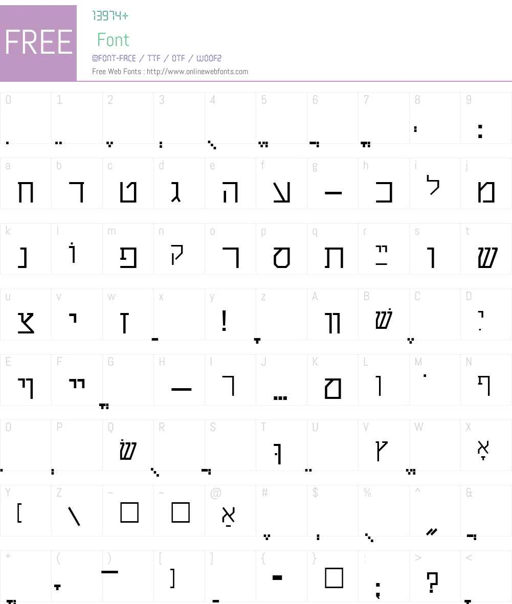 ShalomStick Font Screenshots