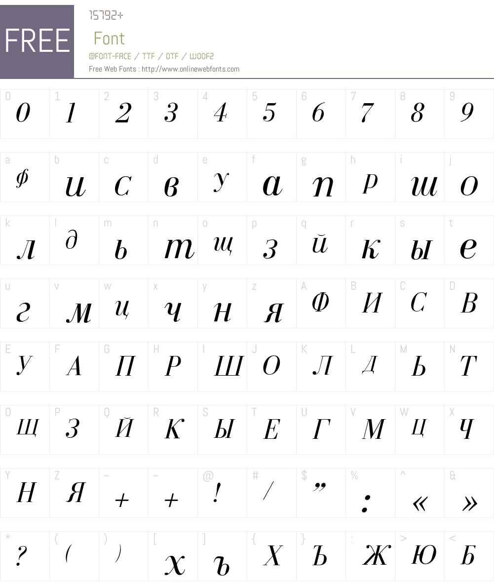 Ekaterina Font Screenshots