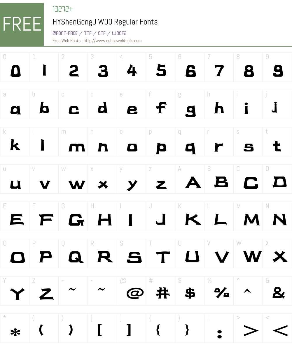 HY Shen Gong Simplified Chinese Font Screenshots