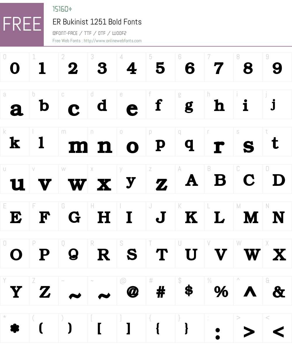ER Bukinist 1251 Font Screenshots