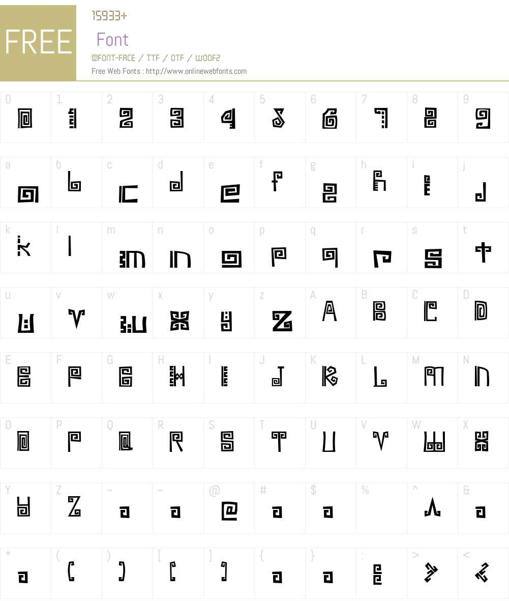Ambages Font Screenshots