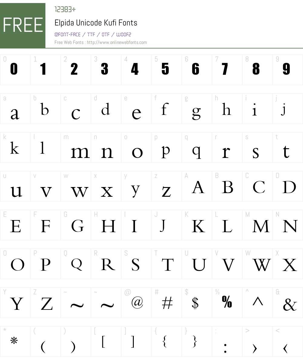Elpida Unicode Kufi Font Screenshots
