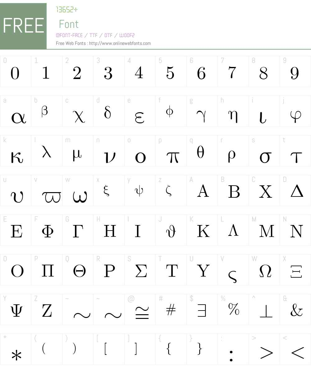 Euclid Symbol Font Screenshots